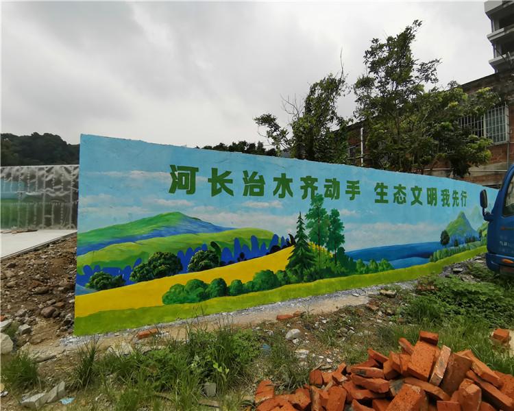墙体彩绘在城市增色过程中运用到的风格
