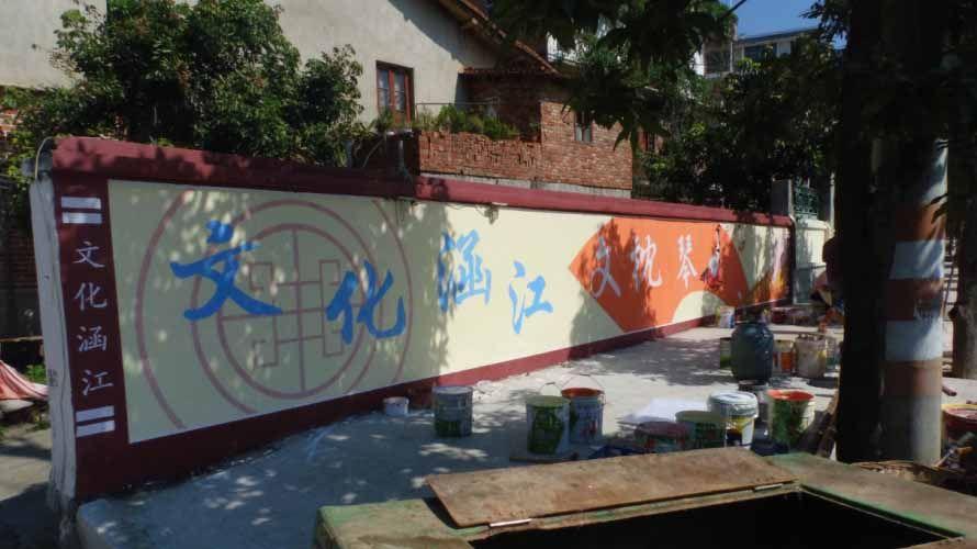 大型墙体彩绘图片
