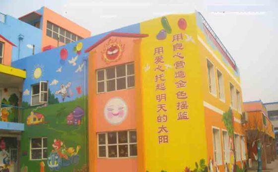 南昌幼儿园手绘墙,南昌幼儿园墙绘,南昌喷绘墙体,南昌画画