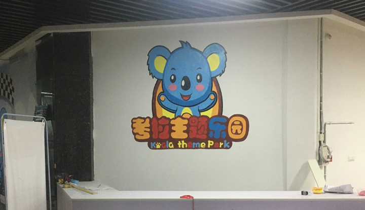 南昌彩绘,南昌墙绘,南昌手绘壁画,南昌手工绘画,南昌喷绘墙体广告